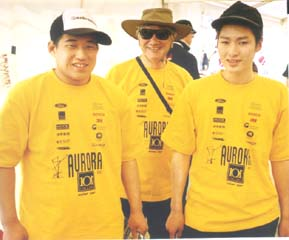 Japanese students Yukio and Toshiki from Gotemba with Aurora treasurer