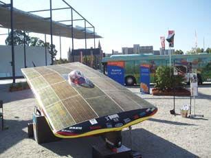 Aurora - part of the sustainability display section